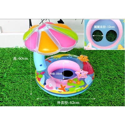 FISH AND FRIENDS BABY FLOAT (INTEX)