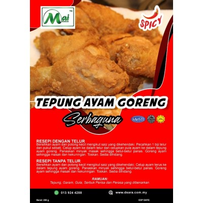 Tepung Goreng Serbaguna Ayam Udang Sotong Ikan Tepung AYAM Goreng (SPICY)