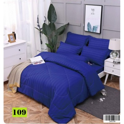 Cadar Hotel Set Comforter 7 in 1 - 109