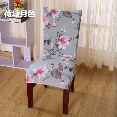 Chair Cover / Sarung Kerusi - 151