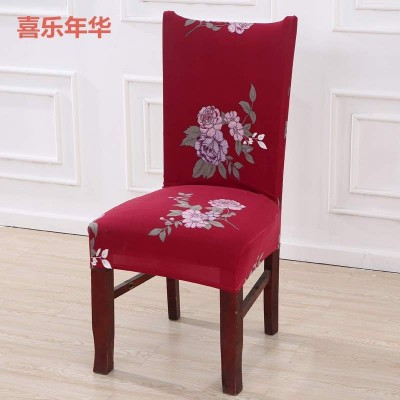 Chair Cover / Sarung Kerusi - 152