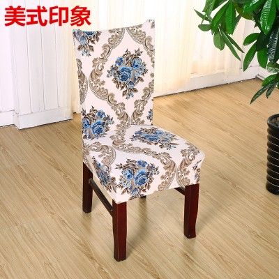 Chair Cover / Sarung Kerusi - 154