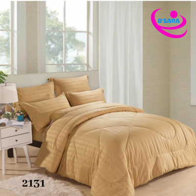 Cadar Hotel Set Comforter 7 in 1 - 2131