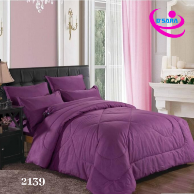 Cadar Hotel Set Comforter 7 in 1 - 2139