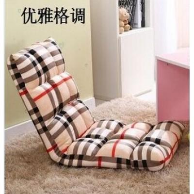 Portable Sofa